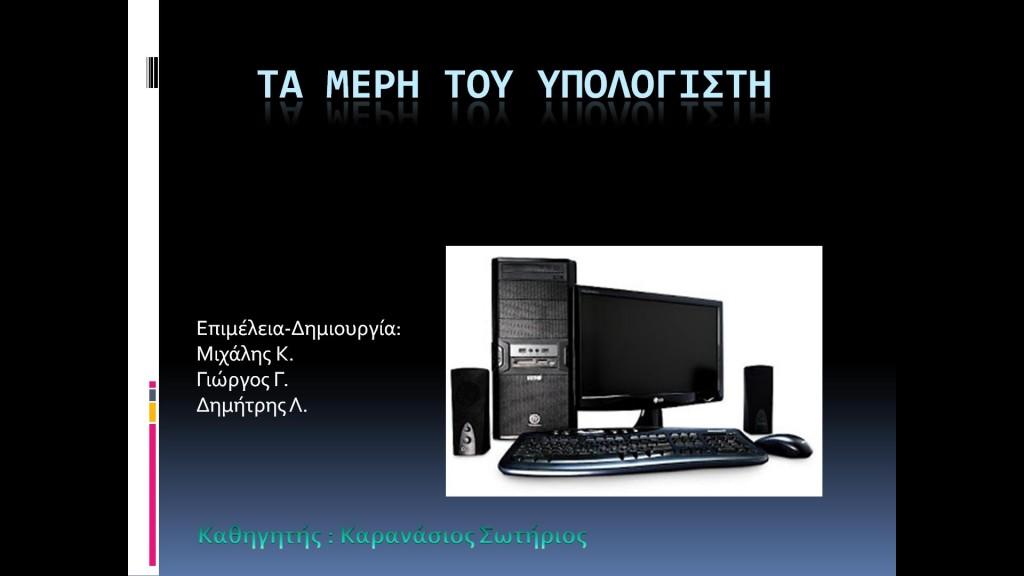 powerpoint_d1